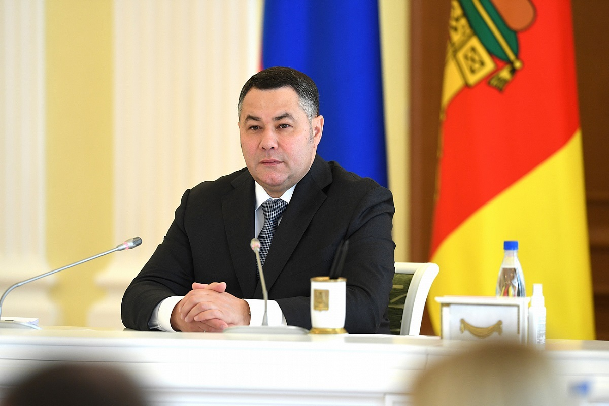Игорь Руденя: в Тверской области реализуется более 30 мер поддержки семей с детьми