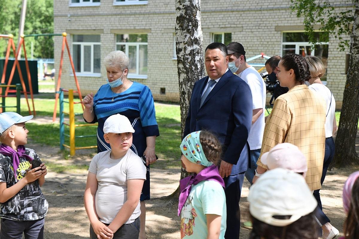 Игорь Руденя поручил модернизировать стадион Бежецкой средней школы №4
