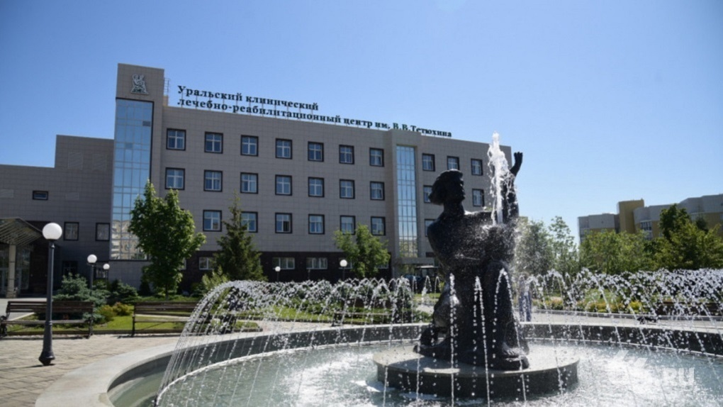 Врачи госпиталя Тетюхина заявили, что не получили региональные выплаты за работу с пациентами с COVID-19