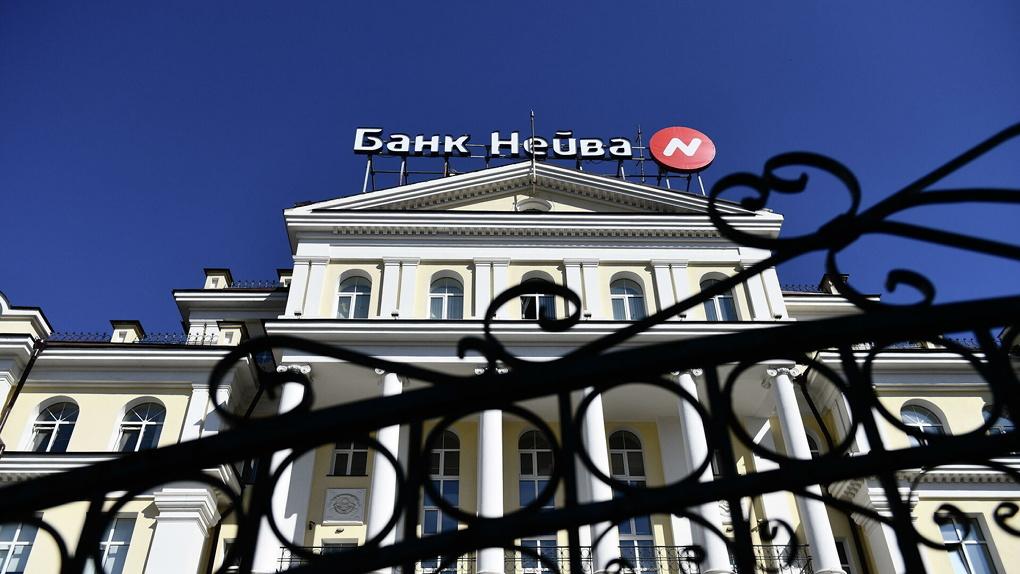 Собственники «Нейвы» отказались судиться с ЦБ из-за отзыва банковской лицензии. На то есть причины