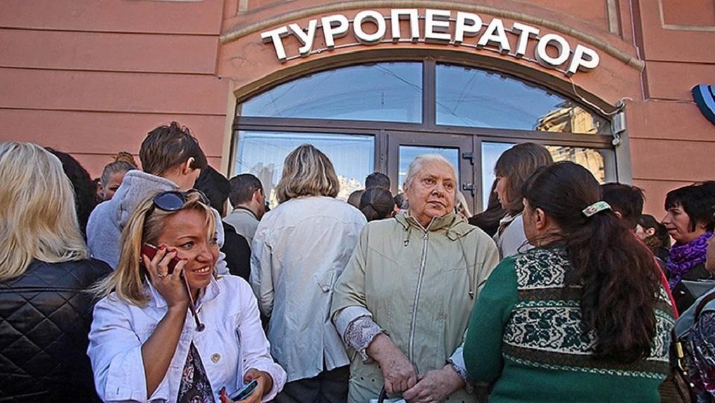В Екатеринбурге в пандемийный год закрылись 124 турфирмы
