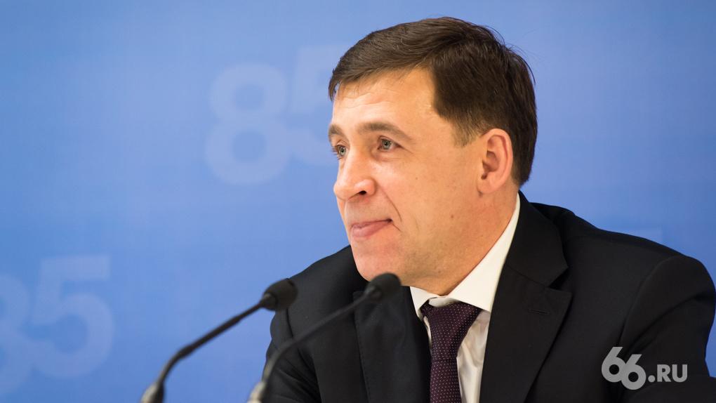Евгений Куйвашев посчитал, сколько денег перевели в благотворительные фонды в его день рождения