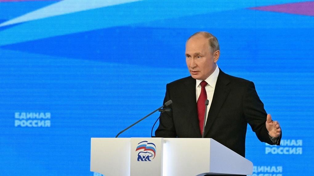 Владимир Путин пообещал миллиарды рублей регионам и новые льготы семьям. 10 заявлений