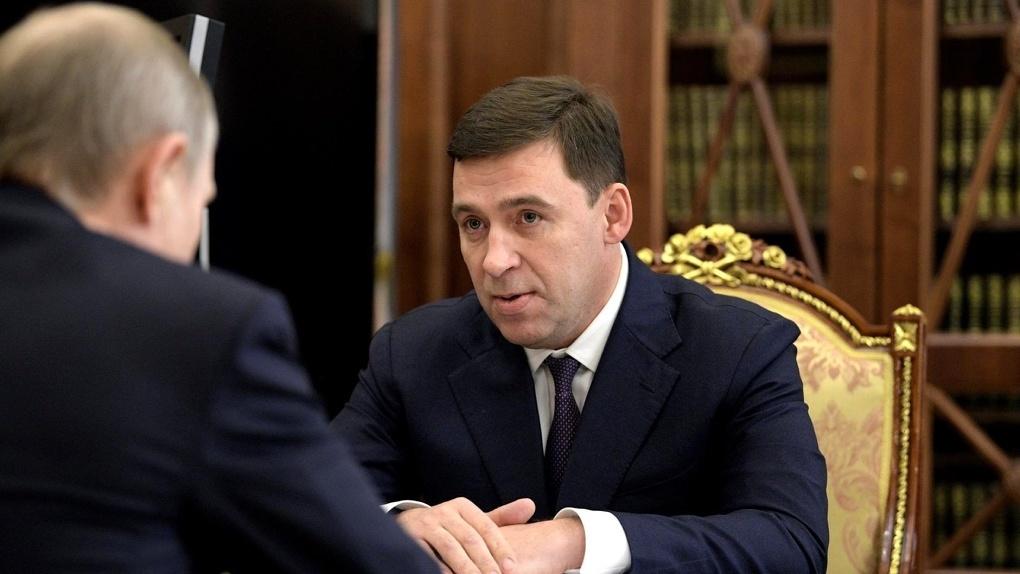 Свердловской области могут разрешить увеличить долг втрое выше среднего
