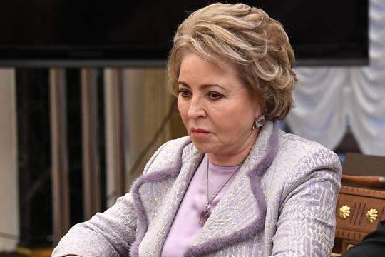Матвиенко назвала закон о госзакупках вредительским