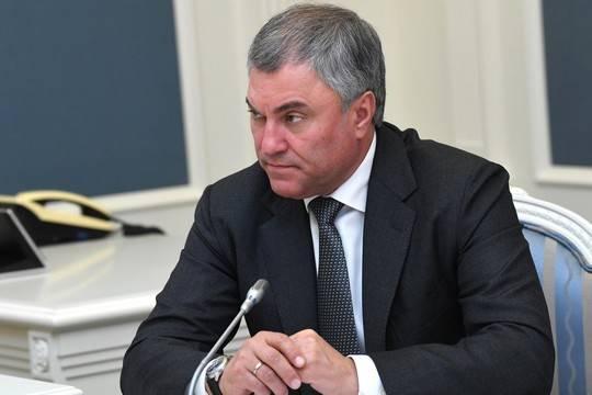 Нет ни инфраструктуры, ни совести - Володин о внутреннем туризме в России