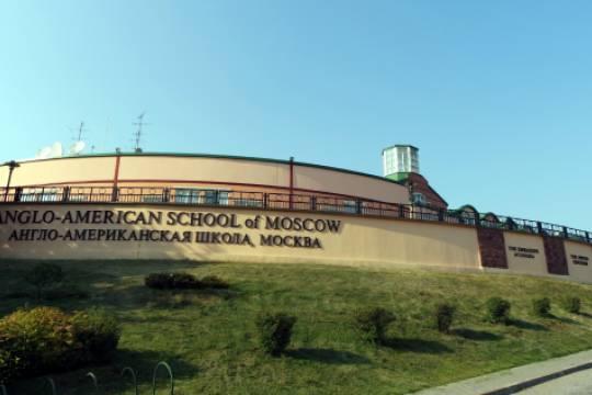 Англо-американская школа в Москве разобралась с визами для учителей после многолетних сложностей