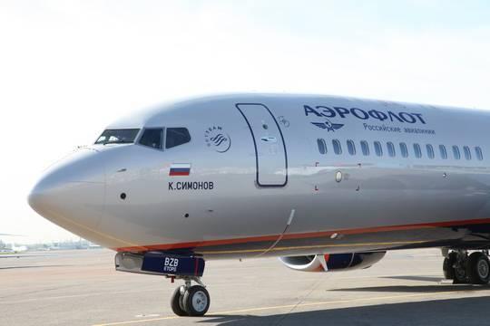 «Аэрофлот» сообщил о задержках регистрации и вылета самолётов из-за масштабного сбоя