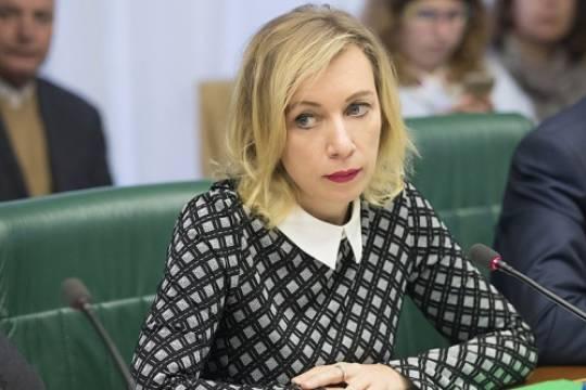 Демонизация России завела США в тупик – Мария Захарова
