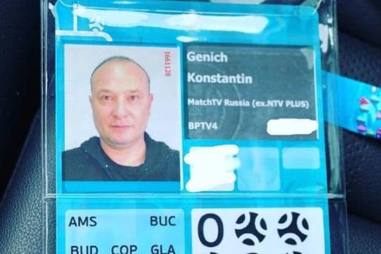 Генич получил аккредитацию на Евро-2020