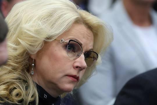 Голикова попросила туроператоров не продавать путёвки в Турцию и Танзанию с вылетом после 1 июня