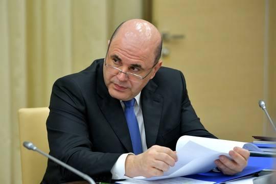 Кабмин выделит 1,2 млрд рублей на гранты Ростуризма