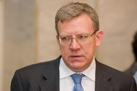 Кудрин назвал способ вдвое сократить бедность в России за три-четыре года