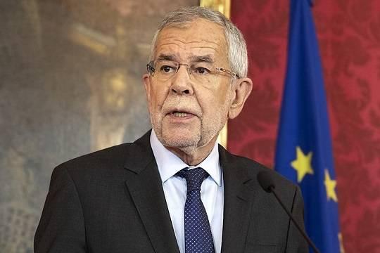 Президент Австрии предостерёг Евросоюз от превращения в «колонию» России