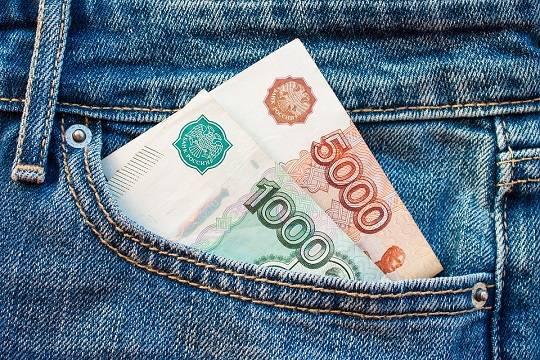 Россиянам назвали три способа повысить свою зарплату на треть
