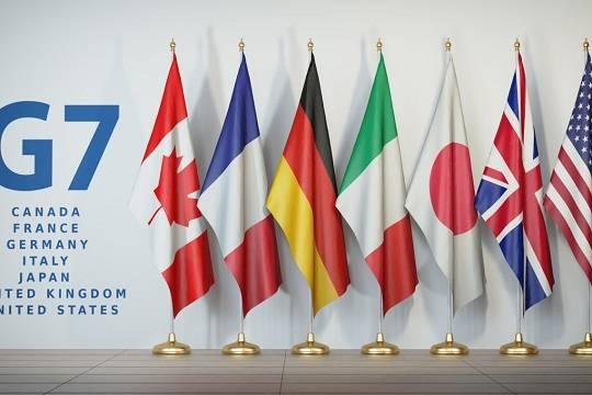Страны G7 утвердили минимальный размер налога на прибыль корпораций