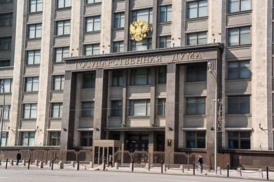 В Госдуме заговорили о возвращении смертной казни после стрельбы в казанской школе