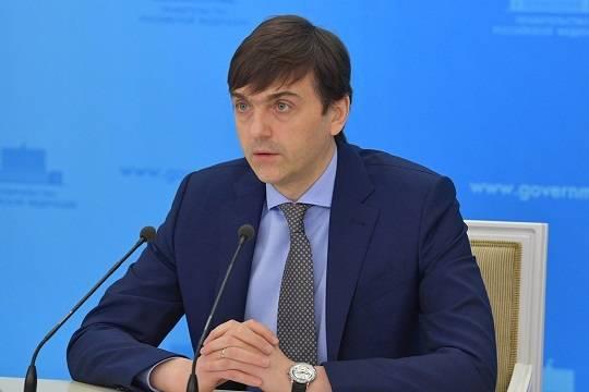 В России хотят создать «белый» интернет