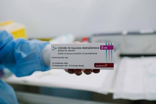 В США прекратили производство вакцины AstraZeneca