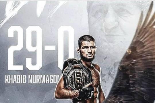 Хабиба Нурмагомедова больше нет ни в одном из рейтингов UFC