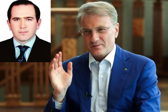 Хотел ли Герман Греф забрать у Ахмеда Билялова все как можно дешевле, а лучше всего - просто бесплатно?