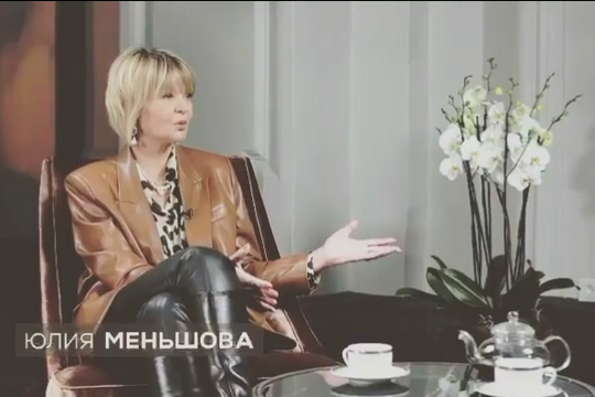 Юлия Меньшова рассказала об унизительном интервью с Максаковой