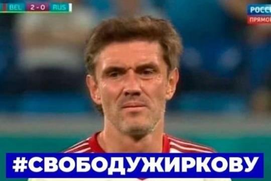 Юрия Жиркова призвали «освободить» от выступлений за сборную