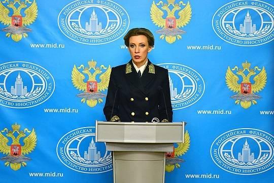 Захарова ответила на угрозы Британии в адрес «Северного потока – 2»