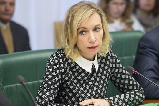 Захарова раскритиковала новую политику ЕС и США в отношении России