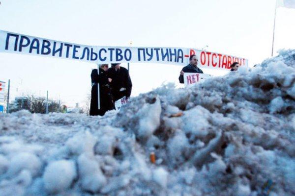 Правительство России стремительно теряет доверие граждан