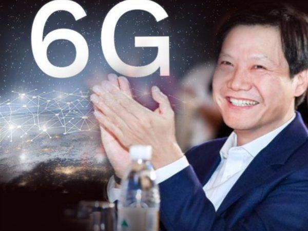 Xiaomi рассматривает возможность разработки технологии 6G