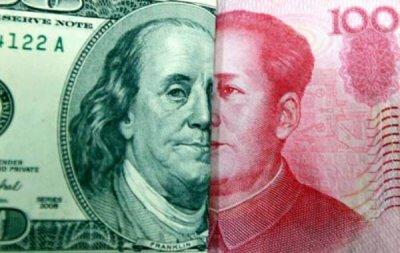 Помирать, так с музыкой! «Смерть» Юаня ознаменует собой конец эпохи доллара