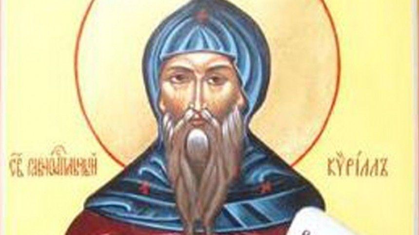 День памяти святителя Кирилла: что можно и нельзя делать 31 марта