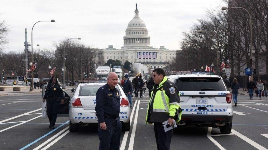 Таран на синем авто: полиция прокомментировала стрельбу у Капитолия в США