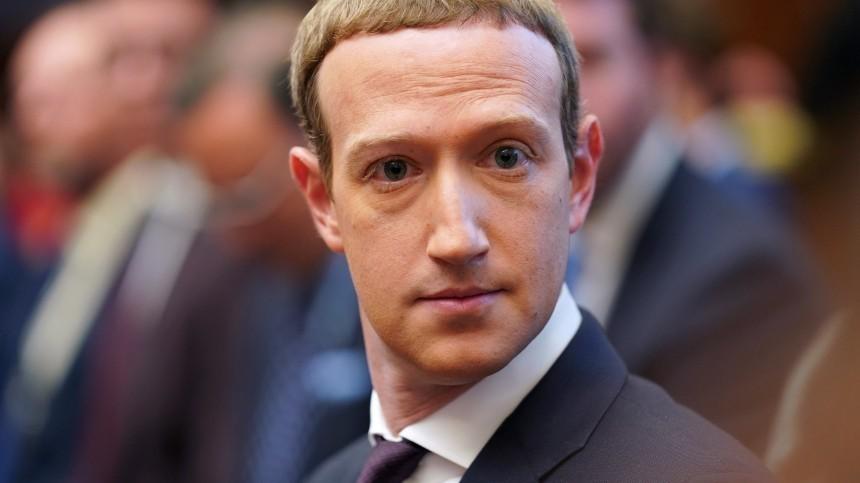 Номер телефона Цукерберга утек в сеть с данными других пользователей Facebook