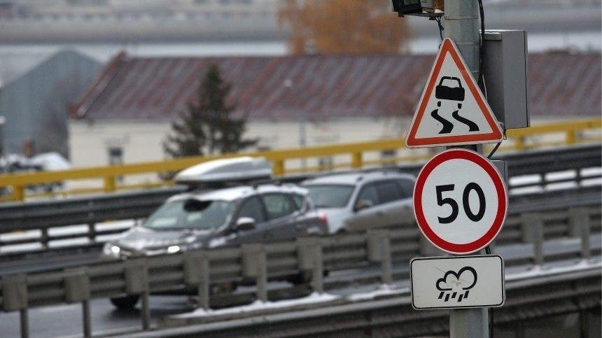 В России появятся динамические дорожные знаки для борьбы с превышением скорости