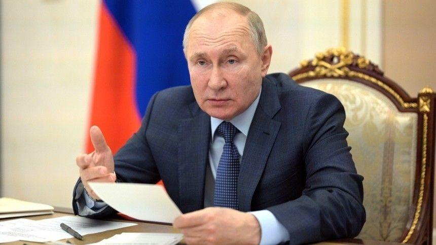 Путин провел совещание по итогам посланий президента Федеральному собранию 2019 и 2020 годов