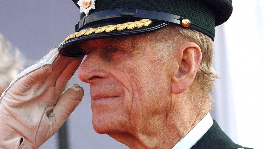 Стала известна дата похорон принца Филиппа