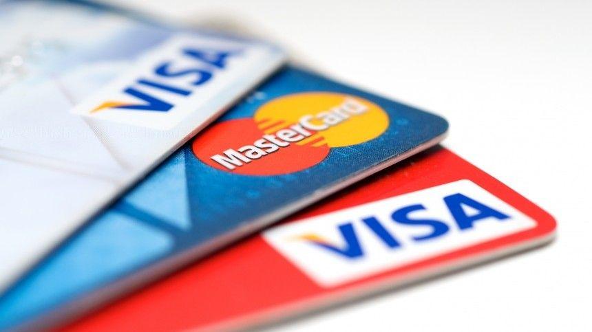 Visa и Mastercard ответили на предположение Кремля о возможном отключении в РФ