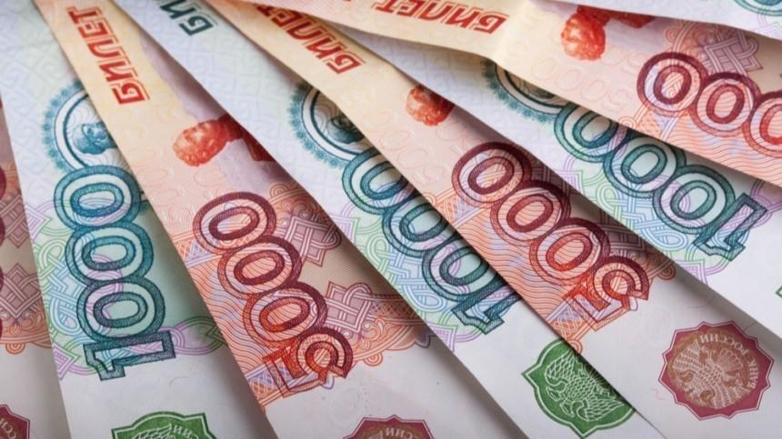 Советы от ЦБ: как вернуть деньги, если у вашего банка отозвали лицензию
