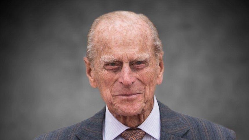 Как прошли похороны принца Филиппа в Великобритании? — видео