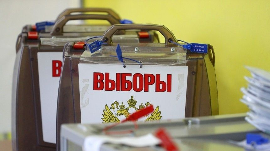 Новые формы голосования на предстоящих выборах обсудили эксперты в Москве