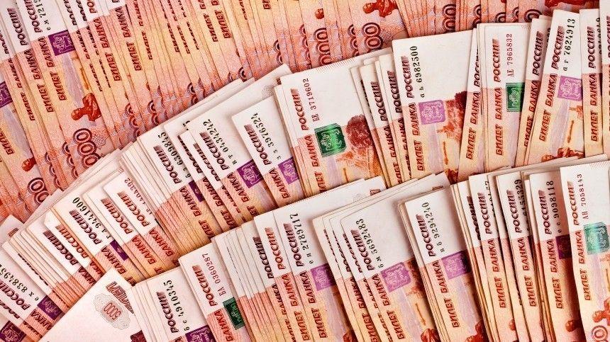 Реальные деньги: как получить от государства 80 тысяч рублей?
