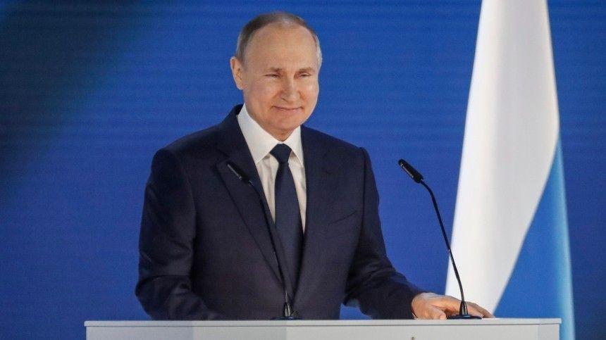 Не ожидали? В США удивились содержанию послания Путина Федеральному собранию