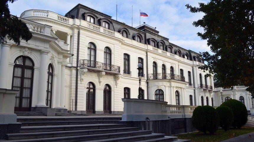 «Путь разрушения»: МИД РФ пообещала ответить на сокращение дипмиссии в Чехии