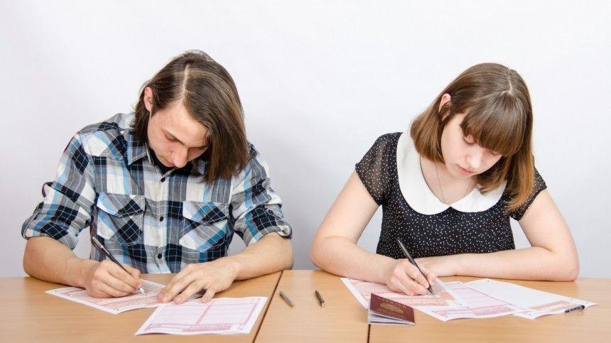 Утверждены даты ЕГЭ: в какие дни выпускники будут сдавать экзамены