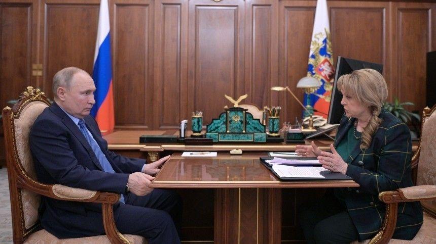 Какие варианты проведения выборов в РФ готовит Центризбирком?