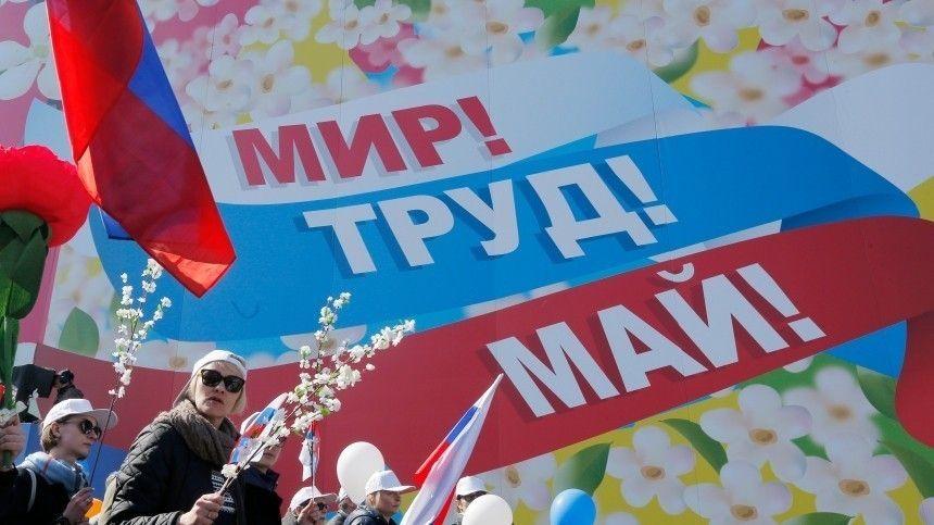 «Справедливая Россия — за Правду» провела праздничную маевку в Подмосковье