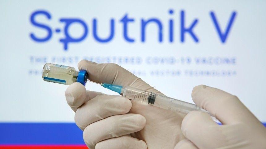 В ВОЗ озвучили сроки оценки безопасности вакцины «Спутник V»