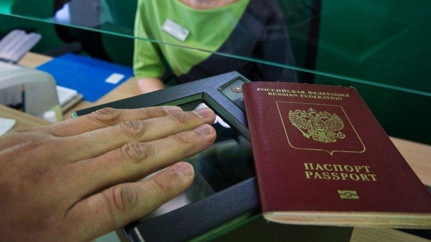 Визовый центр Испании в Москве вновь начнет выдачу разрешений на въезд